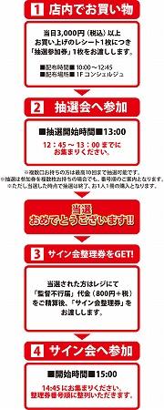 kantoku_blog2