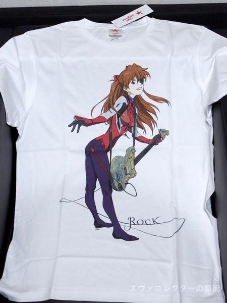 「rockin'star★」ブランド Tシャツ アスカ×ギター。平松禎史氏の描き下ろし