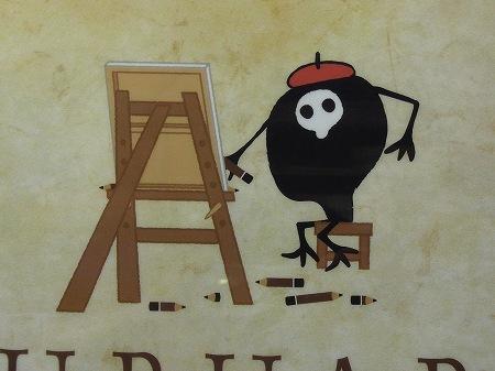 エヴァストア ゆるしと yuruart クリアファイル ユルアートロゴ