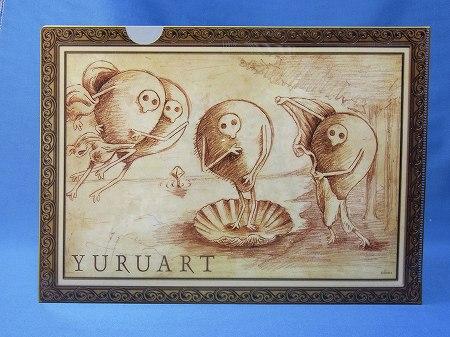 ゆるしとyuruartシリーズのクリアファイル 女神の誕生のパロディ