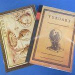 エヴァグッズ No.260~261 YURUARTシリーズクリアファイル 第一弾と第二弾