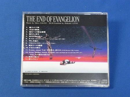THE END OF EVANGELION サントラケースの裏面は映画のラストシーン