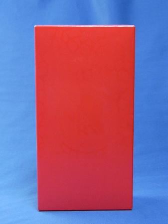 箱根旧街道のアスカバージョンのパッケージ。赤と黄色のツートンカラー