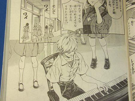 ピアノがうまいカヲルくん