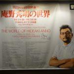 『エヴァ旧劇場版』について語った、庵野秀明監督のトークイベント