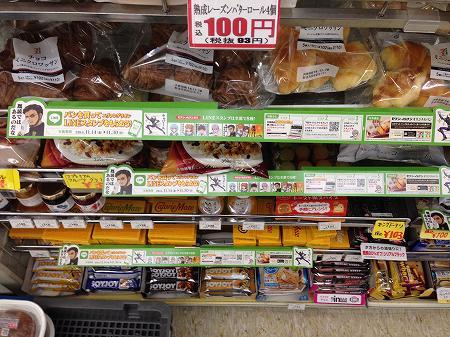 セブンイレブンのパン売り場の様子。エヴァのpopが貼ってある