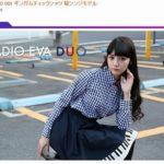 【新着エヴァグッズ】新ブランド「RADIO EVA DUO」が発表。他にエヴァストアの月間人気ランキングも