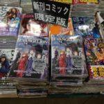 マンガ版『新世紀エヴァンゲリオン』の最終巻となる、コミックス第14巻が本日ついに発売!