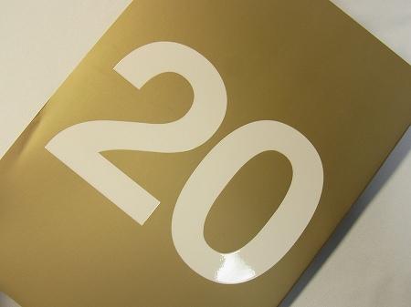 少年エースの20周年記念付録 その表紙