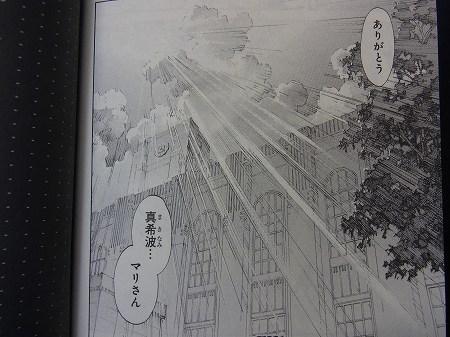 真希波マリの正体は、碇ユイと同じ大学・研究所に通う、16歳の天才少女だった。