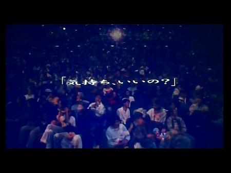 『新世紀エヴァンゲリオン劇場版 Air/まごころを、君に』本編より、新宿ミラノ座が写る実写パート