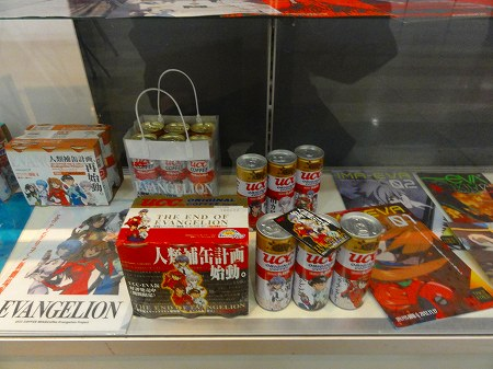 UCCエヴァ缶の歴代バージョン・ミラノ座で販売されたもの