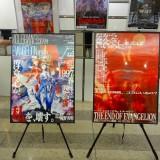 新宿ミラノ座で展示されたシト新生とAir/まごころを、君にのポスター