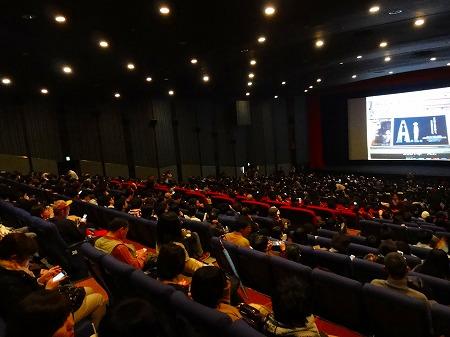 新宿ミラノ座、最後のエヴァ上映時の館内の様子