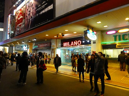新宿ミラノ座に展示されたサイン