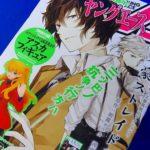 マンガ版エヴァについての貞本氏インタビューが掲載された、ヤングエース2015年1月号買ってきました