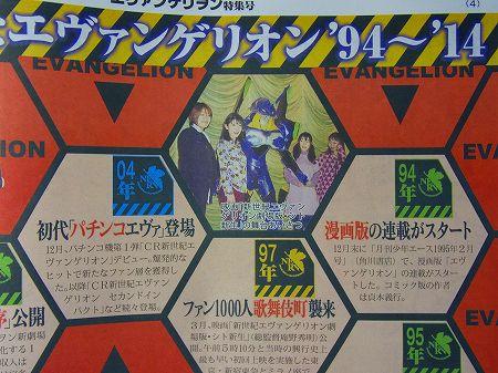 シト新生公開時の舞台あいさつの写真、林原めぐみ・緒方恵・宮村優子
