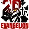 「時に、西暦2015年」、エヴァンゲリオンにとって記念すべき年がスタート