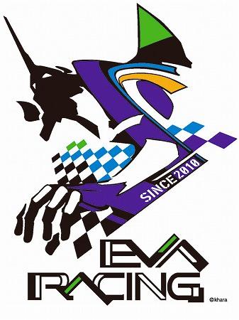エヴァンゲリオンレーシング2014年の新デザイン
