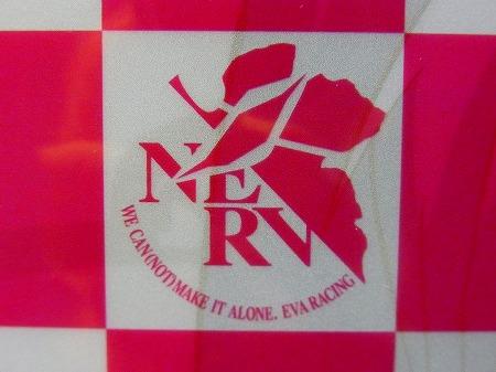 エヴァレーシングのロゴ 2012年版