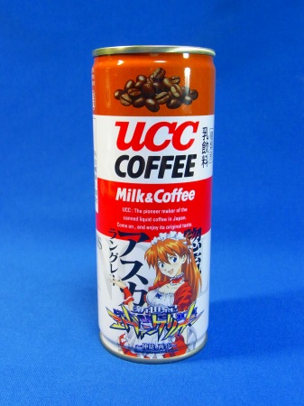 UCCエヴァ缶 惣流アスカラングレーメイドバージョン