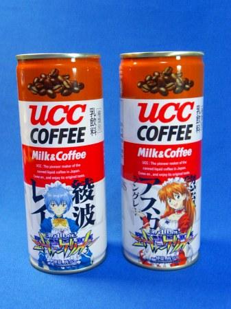 UCC エヴァンゲリオン缶・アスカとレイのメイドバージョン