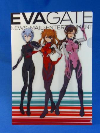 EVAGATE サイトリニューアル・入会記念クリアファイル