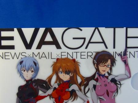 入会記念クリアファイルにあるEVAGATEのロゴ