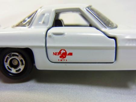 ネルフ官用車 扉のロゴマーク 1971年は帰ってきたウルトラマンの放送年