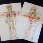 エヴァグッズ No.321~322 『ヱヴァ:破』 カラー原画展 購入者特典ポストカード