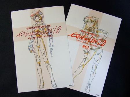 ヱヴァンゲリヲン新劇場版 アニメーション原画集のポストカード