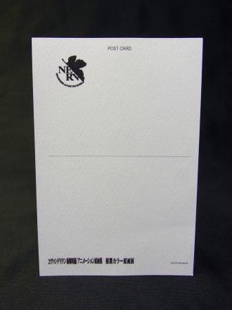 ヱヴァンゲリヲン新劇場版 アニメーション原画集 展示会のポストカード裏面