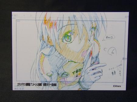 カラー原画展プレゼントポストカード、アスカの可愛い表情