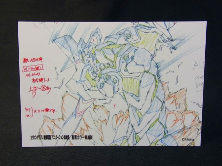 カラー原画展プレゼントポストカード、初号機