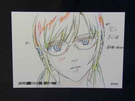 原画展ポストカード、マリの表情アップ