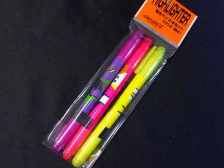 セブン エヴァの蛍光ペン3本セット