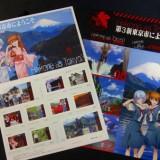 第3新東京市にようこそ ヱヴァンゲリヲン新劇場版 切手シートとポストカード