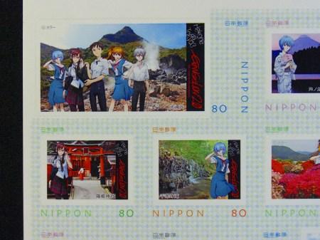 エヴァンゲリオンイラストを使用した80円切手