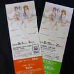 エヴァグッズ No.365 「エヴァンゲリオン×美少女写真展」入場チケット