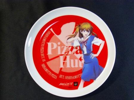 ピザハットとエヴァのコラボキャンペーン プレゼント抽選プレート・アスカ