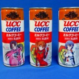 UCCエヴァ缶 Q公開前記念フィギュア付き缶 全3種類