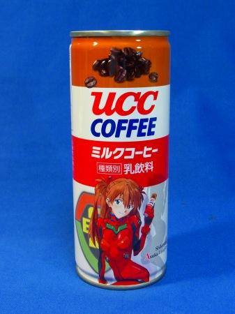 UCCエヴァ缶 Q公開前記念缶 アスカ