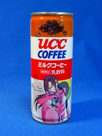UCCエヴァ缶 Q公開前記念缶 マリ