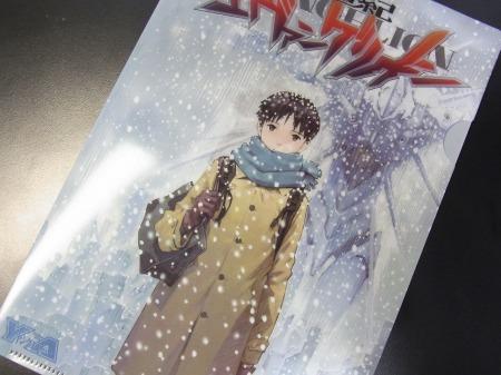 新世紀エヴァンゲリオン コミックス最終巻14巻 通常版表紙の雪に佇むシンジのイラスト