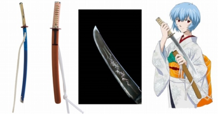 「ヱヴァンゲリヲンと日本刀展」特別協力) 、『ロンギヌスの槍を月に刺すプロジェクト』の追加リターン
