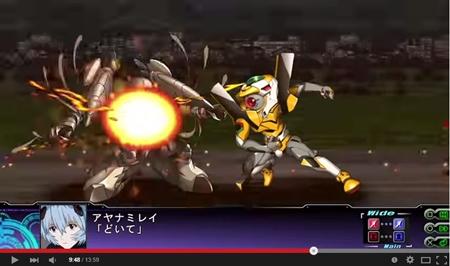第3次スーパーロボット大戦Z 天獄篇 アヤナミレイと9号機