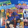 デアゴスティーニの『エヴァンゲリオン・クロニクル』20周年記念版がまさかの休刊に・・・