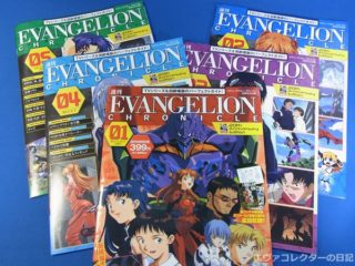 20周年記念版『エヴァンゲリオン・クロニクル』がまさかの休刊に・・・