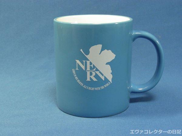 NERVマグカップ「新劇場版:Q」カラーVer.