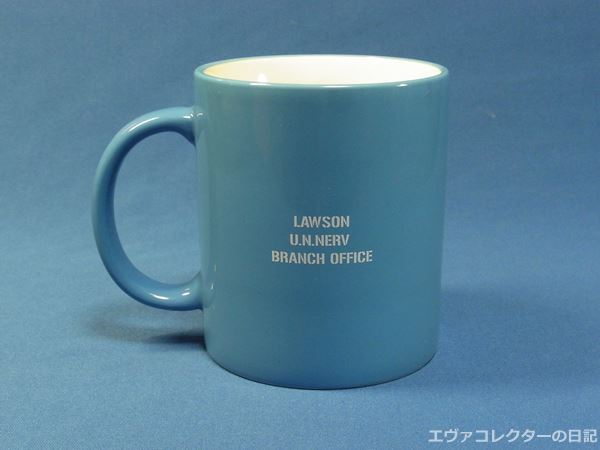 LAWSON U.N.NERV BRANH OFFICE